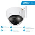 Dahua IPC-HDBW1435E-W IP wifi Dome kamera, kültéri, 4MP, 2,8mm, H265, IR30m, D&N(ICR), IP67, DWDR, SD, IK10