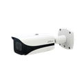 Dahua IP csőkamera - IPC-HFW5442E-ZE (4MP, 2,7-12mm, kültéri, H265+, IP67, IR50m, ICR, WDR,SD,ePoE,I/O,IK10,audio)