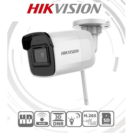 Hikvision IP csőkamera - DS-2CD2041G1-IDW1 (4MP, 2,8mm, kültéri, H265+, IP66, IR30m, ICR, DWDR, SD, audio, wifi)