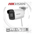 Hikvision IP csőkamera - DS-2CD2051G1-IDW1 (5MP, 2,8mm, kültéri, H265+, IP66, IR30m, ICR, DWDR, SD, audio, wifi)