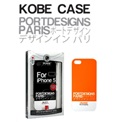 PORT Mobiltok (201222) KOBE CASE Orange for IPHONE 5
