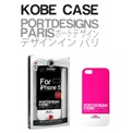 PORT Mobiltok (201223) KOBE CASE Pink for IPHONE 5